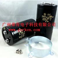 供应NCC日本黑金刚电容450V12000UF