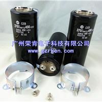 供应日立电容 CEB 2700MFD400VDC