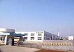 郑州浩原机械制造有限公司
