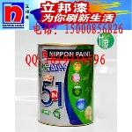 供应立邦竹炭超亚光净味5合1内墙乳胶漆5L