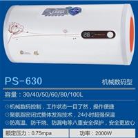 OEM电热水器生产厂家