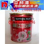供应特价 立邦净味120二合一内墙乳胶漆18L