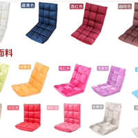 折叠沙发 椅子 瑜伽 椅子