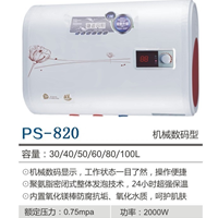 广州樱花电热水器生产厂家