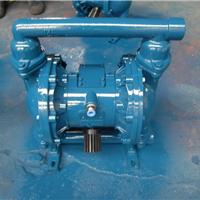 供应DBY-10气动隔膜泵/隔膜泵价格