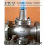 Y42X不锈钢液体减压阀