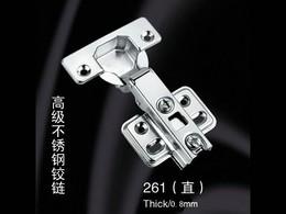 供应铰链,不锈钢铰链,铁液压铰链