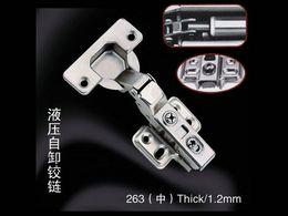 供应铰链,高档液压铰链,中弯铁液压铰链