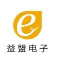 邯郸市益盟电子有限公司