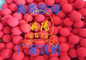 供应【剥皮胶球|凝汽器在线清洗装置|胶球】