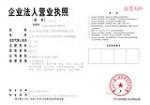 北京鸿运天成门控科技有限公司