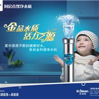 深圳金利源净水设备有限公司