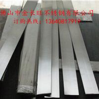 供应304扁钢 不锈钢扁钢 优质产品