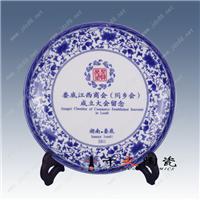 供应陶瓷纪念盘 定做陶瓷纪念盘厂家
