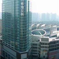 广州华杰建筑幕墙工程有限公司