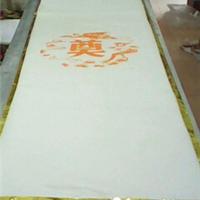 供应焚化炉捡灰炉专用耐火寿毯