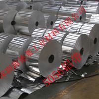 供应铝箔性能,铝箔成分,进口铝箔【价格】