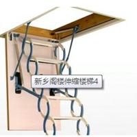 新乡阁楼伸缩楼梯的价格-hnyfzdm_com