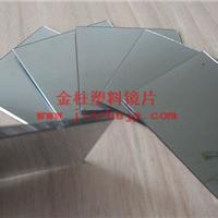 塑料片材,茶色有机玻璃板,亚克力茶色镜