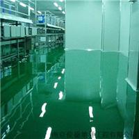供应南京环氧树脂地坪专业施工队伍