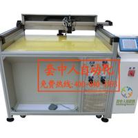 四方盒自动热熔胶机(5分钟学会)热熔胶机