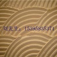 供应杭州富阳萧山硅藻泥马来漆肌理漆艺术漆