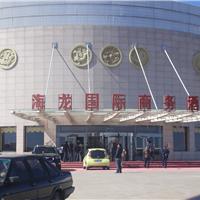 北京瑞德沙恩科技有限公司
