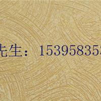 供应宜昌肌理涂料专业施工公司厂家价格电话
