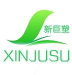 东莞市新巨塑塑胶绝缘材料有限公司