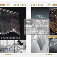 现代水晶灯,现代水晶灯价格,水晶灯图片