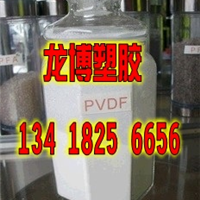 ��Ӧ PVDF ������� 2501-20 ��ƫ����ϩ