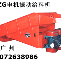 GZG系列振动给料机