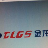 青岛金龙技能科技有限公司