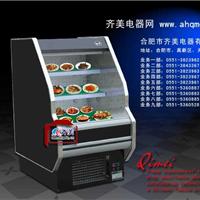 供应保鲜冷藏柜、保鲜冷藏柜也有一定的辐射