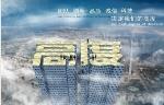 台州通禾流体控制设备有线公司