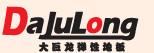 上海大巨龙蓬盖新材料有限公司