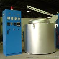 供应可倾式熔铝炉、铝合金熔化炉