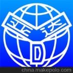 广宁新艺竹签设备专业制造厂