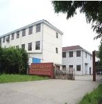 广州金斯盾防水建材有限公司