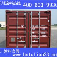 氯化橡胶带锈防锈底漆  天津华川品质保证