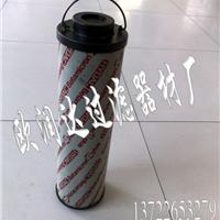 供应1300R010BN4HC贺德克滤芯欧润达滤业