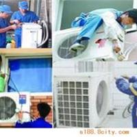 苏州精诚空调安装维修清洗公司