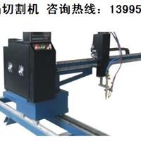 供应厂家销售南阳数控切割机濮阳切割机.