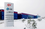 常州晶雪冷冻设备有限公司