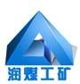 济宁市润煤建筑机械分公司