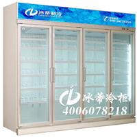 深圳冰蒂制冷设备有限公司