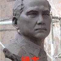 供应名人雕塑