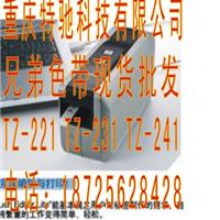 供应PT-2430标签打印机 兄弟标签色带打码机