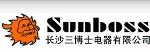 长沙三博士电器有限公司