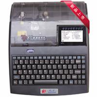 供应硕方TP80编码机 重庆中文编码机